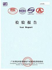 证书报告2