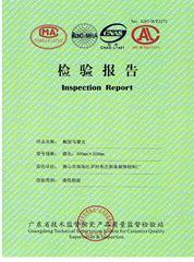 证书报告1