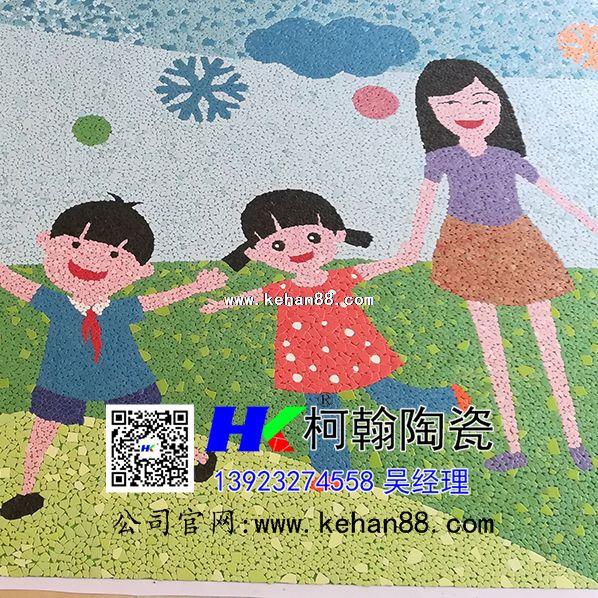 """""""河北省衡水市胜利小学景墙陶"""""""